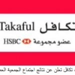 Life provider SABB Takaful has recorded  26.4% increase