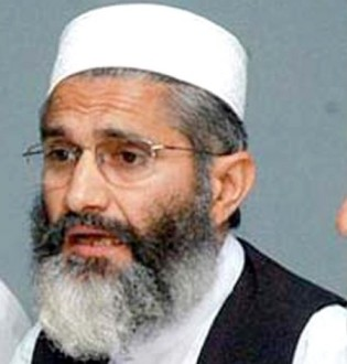 Siraj-ul-Haq asks to promote interest-free banking